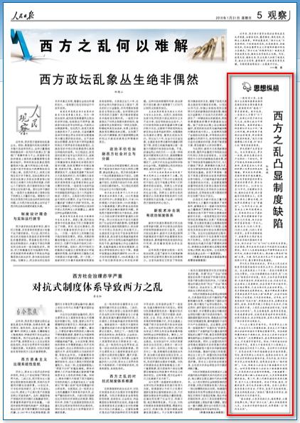 http://n.sinaimg.cn/news/transform/w422h594/20180121/0wxw-fyqtwzv3160876.png