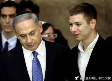 """以色列总理儿子再""""坑爹"""":醉谈父亲促成油气协议"""