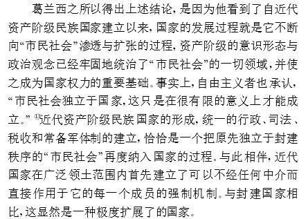 俞田荣论文第二部分第二段