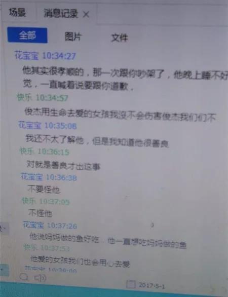▲李小国与朱某QQ对话的消息记录。受访者供图