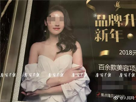 电梯内的广告。