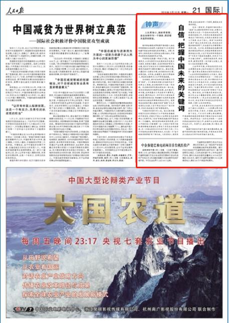 皇冠电子游戏网址:人民日报:西方民主逻辑异化_演变成只顾小众私立