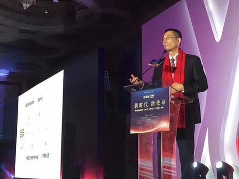 中国科学院院士、清华大学副校长、浙江西湖高等研究院院长施一公演讲 浙江在线 图