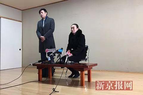 ▲12月10日上午,江秋莲召开小型媒体晤面会。 图/新京报网