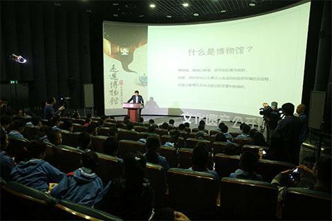 国家文物局副局长关强在首都博物馆为小学生上文化遗产公开课。国家文物局供图