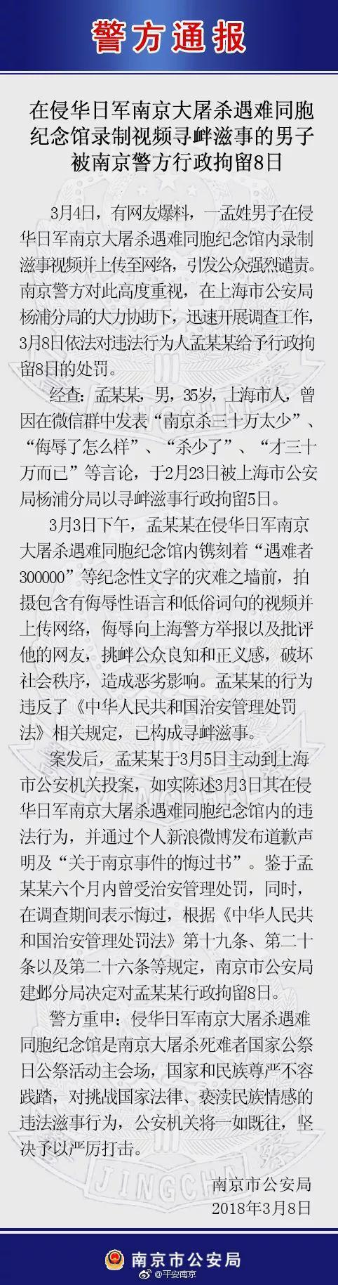 江苏彩快三走势图:记者会后_王毅怒斥这群人:中国人的败类