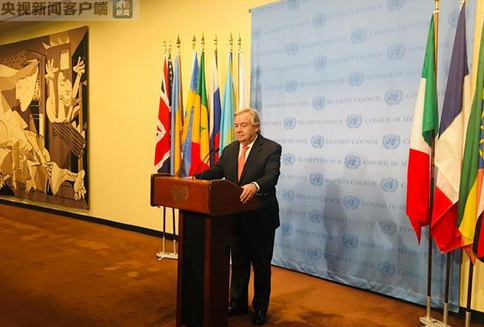 """联合国秘书长古特雷斯:巴以""""两国方案""""不可替代"""