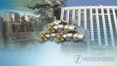 资料图:韩国会批准相关预算。(韩联社)