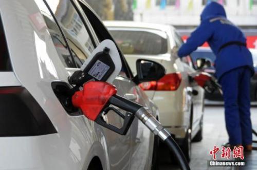 急速赛车开奖结果:成品油调价窗口今日开启_或创近半年最大降幅