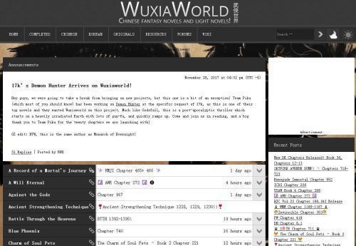 武侠世界网页截图。