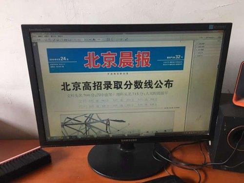 犯罪嫌疑人王氏兄妹PS的假冒报纸。