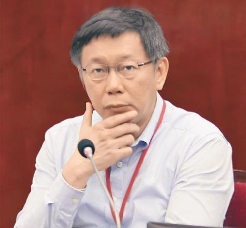 台北市长柯文哲。(图片来源:台媒)