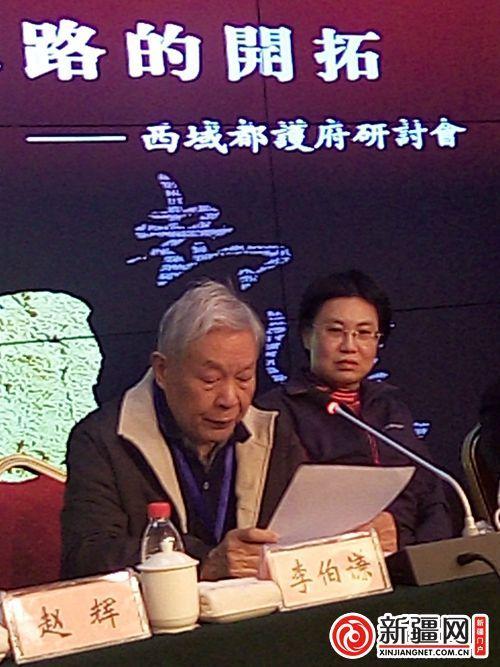 北京大学考古文博学校教授教授李伯谦揭晓主旨演讲。