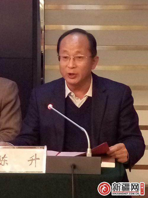 新疆轮台县委书记陈升致辞