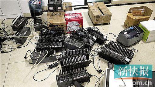 警方查获的非法设备。