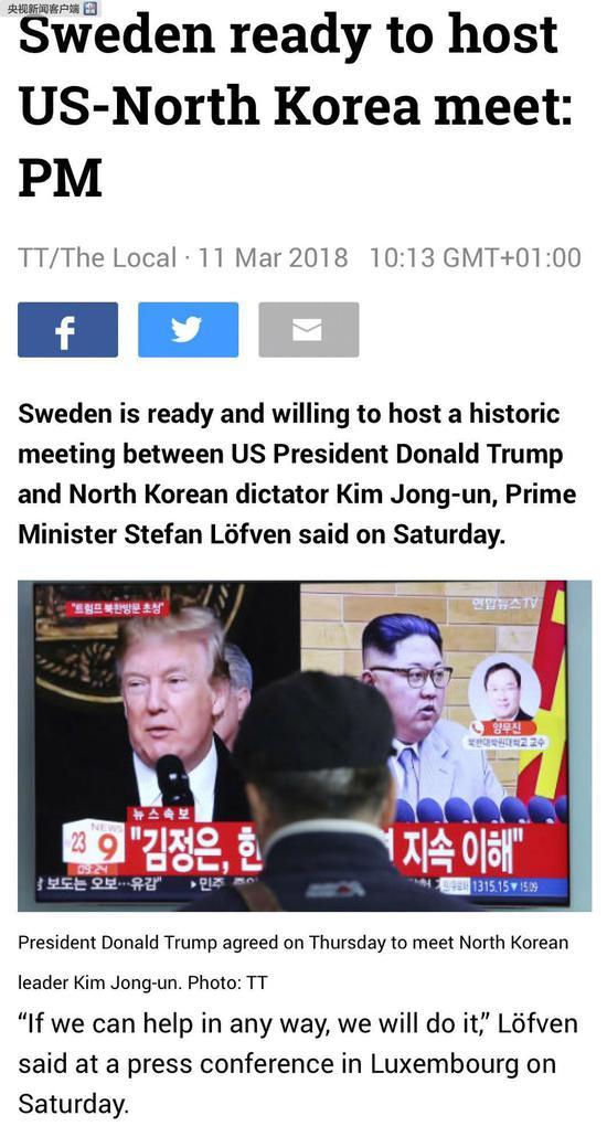 图片来源:local新闻网