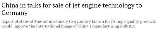 ▲《南华早报》报道截图,披露德国有兴趣购买中国喷气发动机。