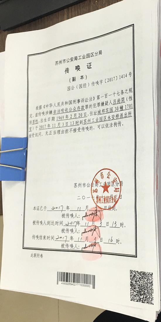 江苏一家公司老总卷520万跑路 员工4个月没发工资
