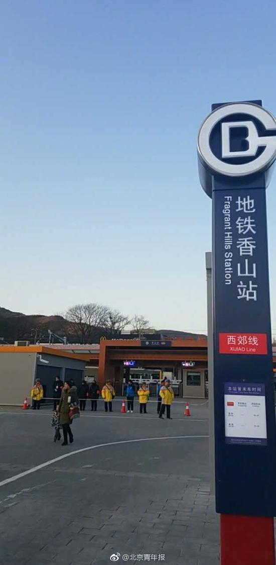 北京青年报图片