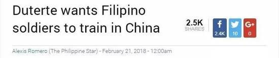 ▲《菲律宾明星报》报道截图