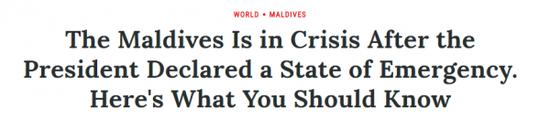 《时代周刊》网站报道截图:总统宣布紧急状态后,马尔代夫处于危机之中。