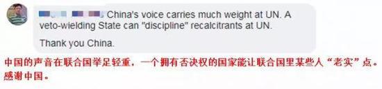外交部怼联合国高级专员 这国网友齐呼:感谢中国饲神txt全集下载