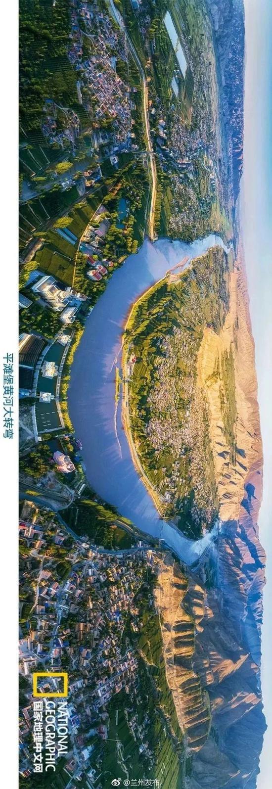 ▲图片来源:国家地理中文网、@兰州发布微博