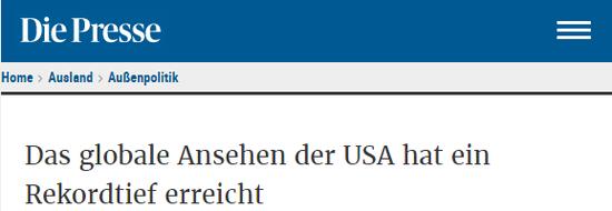 奥地利《新闻报》网站报道截图