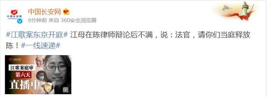 王毅:当前朝鲜半岛局势现难得缓和局面值得珍惜