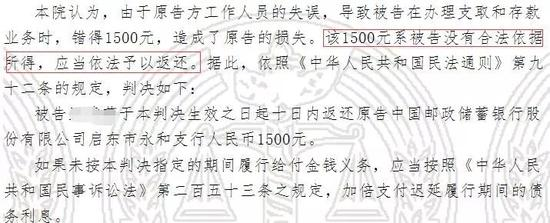 ▲图片来源:中国裁判文书网