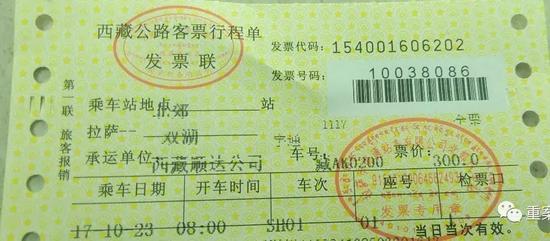 ▲ 2017年10月23日,刘银川出发前往双湖。
