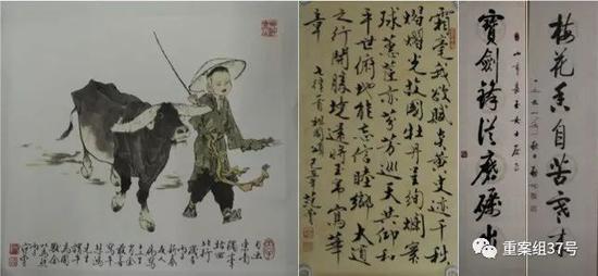 ▲在郑某蔚住所扣押的署名范曾字画、启功书法3幅。