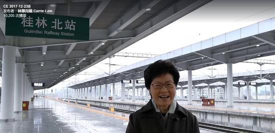 △林郑月娥抵达桂林北站