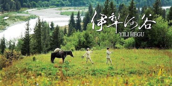 《伊犁河谷》改编自刘凡的同名长篇小说,并由刘凡担任编剧,讲述了新疆生产建设兵团屯垦戍边的历史。