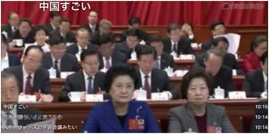 """图片说明:日本网友在直播发弹幕感叹""""中国了不起"""""""