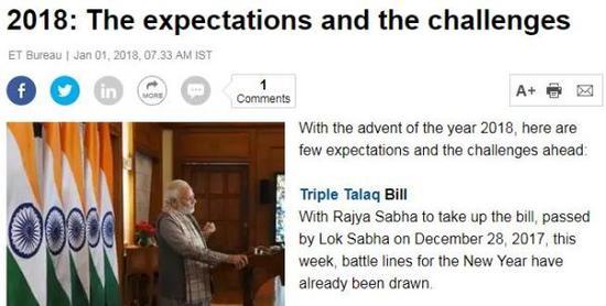 印度经济时报网站截图