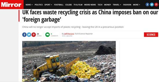 中国禁止洋垃圾进口,英国面临垃圾处理危机