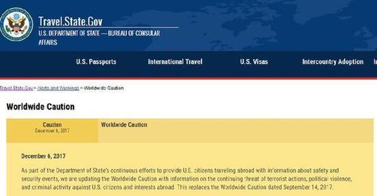 美国国务院官网截图
