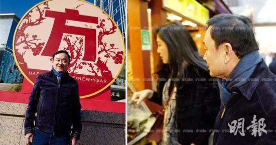 """泰媒:英拉将在香港号召支持者为其""""平"""