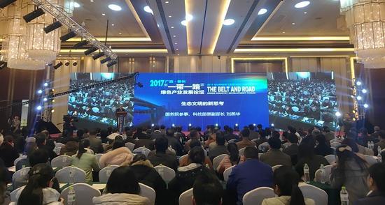 """12月16日,""""一带一路""""绿色产业发展论坛,在广西柳州市举办。该论坛由广西柳州市环保局、广西环保对外合作交流中心主办"""