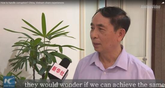 越中友好协会副会长阮荣光接受新华社采访视频截图