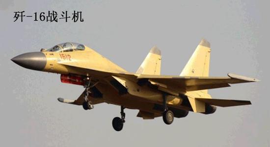 ▲歼-16战斗机(中国军网)