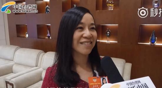 台籍委员凌友诗:开幕会高唱国歌 感叹中华民族坚韧