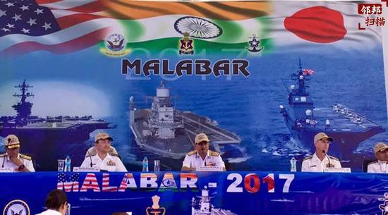 ▲资料图片:2017年7月10日,美日印三国均派出航母参加军演。