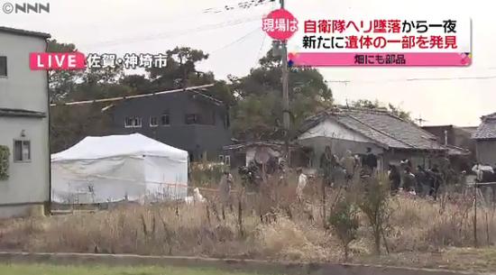 图来自日本电视台(NNN)