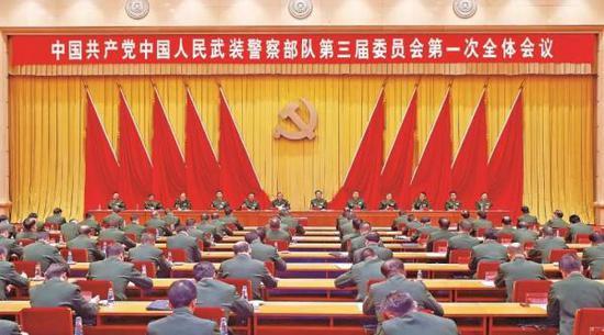 2018年2月5日上午,中国共产党中国人民武装警察部队第三届委员会召开第一次全体会议。图为大会会场。 人民武警微信公众号 图