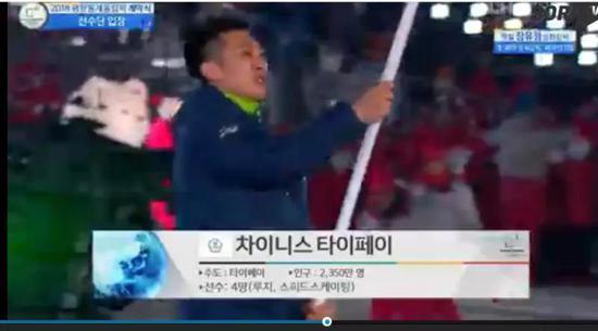 看来,想让韩国人严格按照我们的标准严谨表述,他们有些做不到啊……