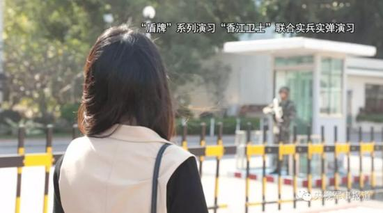 """原标题:香港大学生写给驻港军人的""""粤语情书"""