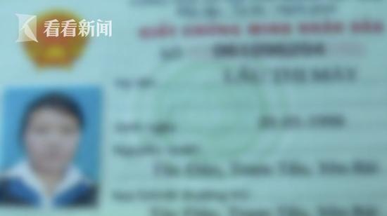 无锡理查德米勒手表回收 小伙花4万元买越南新娘 因无护照女方被警方遣返