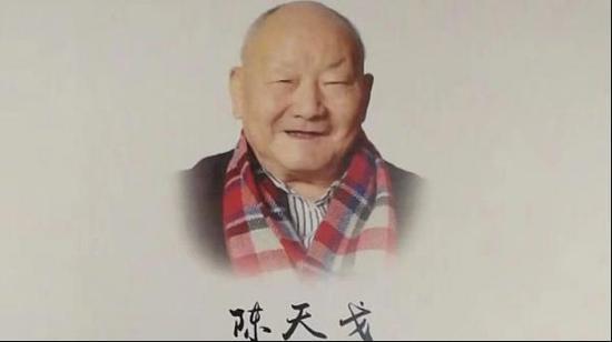 陈天戈 上游新闻 图